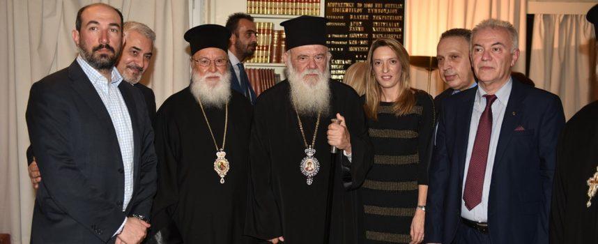 Ο Σεβασμιότατος Μαντινείας κ.κΑλέξανδρος τιμήθηκε από ΕΔΙΠΤ παρουσία Αρχιεπισκόπου