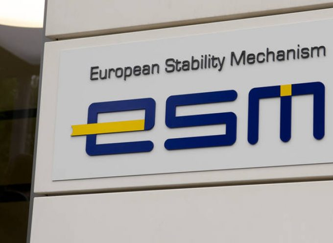 Τροποποιείται η δανειακή σύμβαση της Ελλάδος με τον ESM