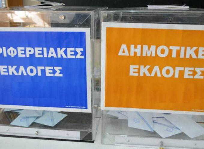 Το Κίνημα Αλλαγής θα έχει ψηφοδέλτια σε όλες τις Περιφέρειες. Δεν στηρίζει Τατούλη