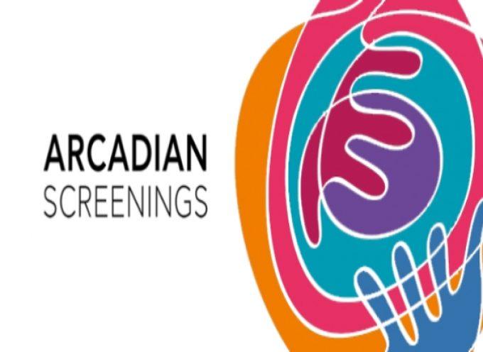 Το Arcadian Screenings και πάλι 21-25 Φεβρουαρίου 2018 στην Τρίπολη, τη Δημητσάνα και τη Μεγαλόπολη!