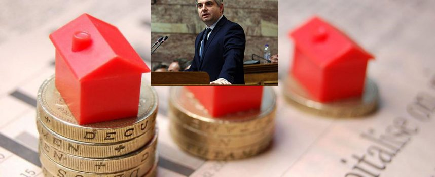 Δ.Παπαδημητρίου: Το δημόσιο θα εξαγοράσει τα κόκκινα δάνεια στρατιωτικών και αποστράτων – Κωνσταντινόπουλος: Ίση μεταχείριση για όλους τους εργαζομένους – να ισχύσει το μέτρο για δημόσιο και ιδιωτικό τομέα