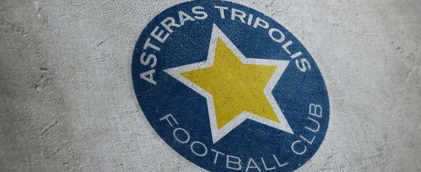 Συλλυπητήρια ανακοίνωση του Αστέρα Τρίπολης