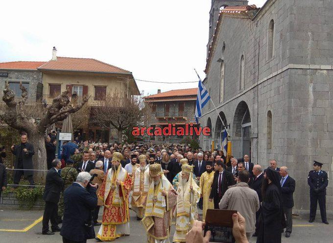 Με λαμπρότητα εορτάστηκε η μνήμη του Αγίου Τρύφωνα στη Βυτίνα (φωτο)