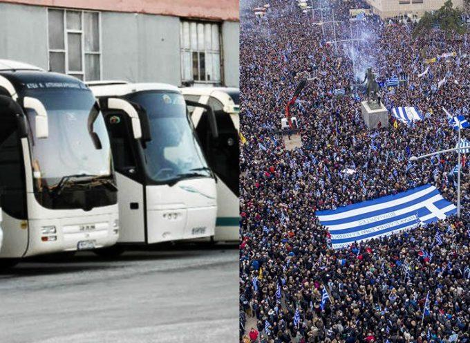 Λεωφορείο για το συλλαλητήριο της Αθήνας βάζει ο Σύλλογος Πολυτέκνων