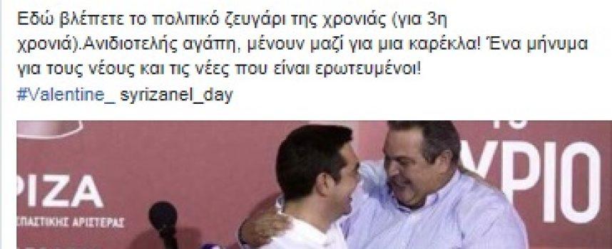 Καυστικό χιούμορ του Οδυσσέα για τον «έρωτα» της συγκυβέρνησης ΣΥΡΙΖΑΝΕΛ
