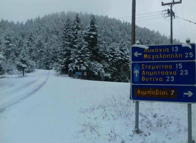 Εκτακτο δελτίο επιδείνωσης καιρού: Ισχυρές καταιγίδες και πυκνές χιονοπτώσεις