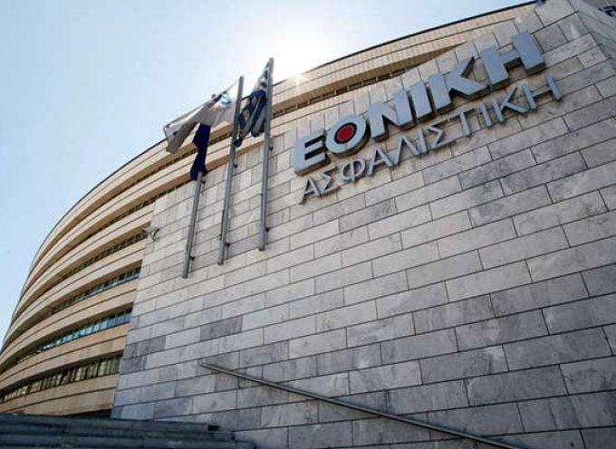 Πως «κατέρρευσε»… παταγωδώς το deal Exin- Εθνικής Ασφαλιστικής και εκτέθηκε ανεπανόρθωτα η κυβέρνηση