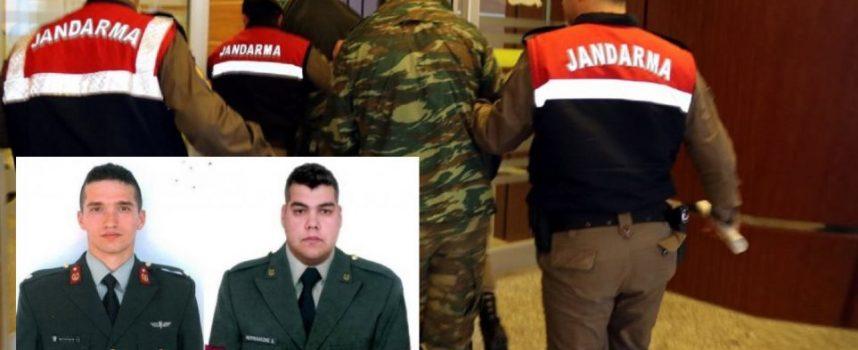 Το δικαστήριο της Αδριανούπολης διέταξε να συνεχιστεί η προφυλάκιση των δύο στρατιωτικών