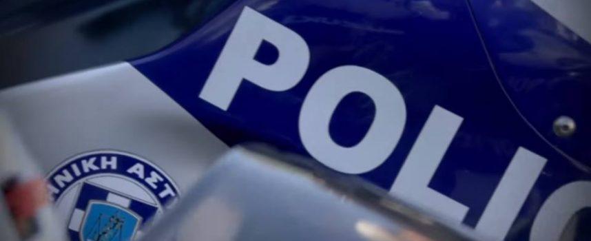 Ελληνική αστυνομία σε πολίτες: Αν μπουν ληστές σπίτι σας… κάντε ότι κοιμάστε