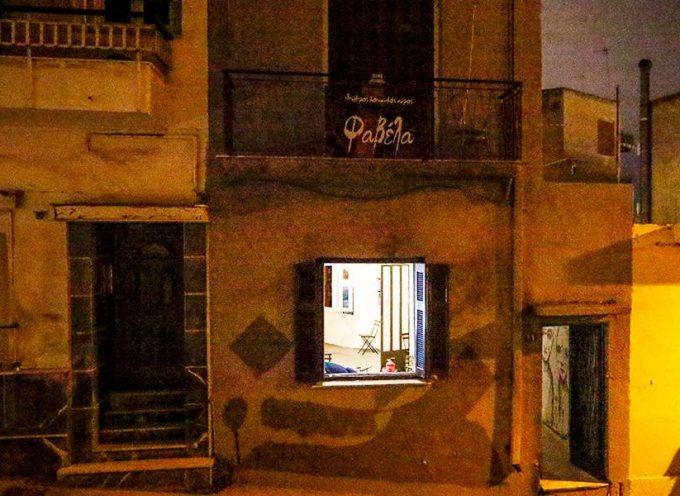 Χρυσαυγίτες οι δράστες της αιματηρής επίθεσης στο στέκι «Φαβέλα»