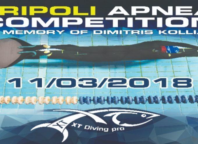 Την Κυριακή το «Tripoli Apnea Competition 2018»
