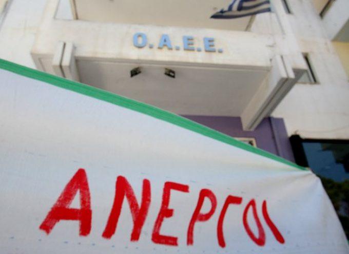 Στο 27,5% η πραγματική ανεργία στην Ελλάδα – Μετά το 2026 επιστροφή στα προ κρίσης επίπεδα