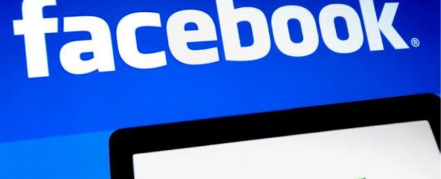 Τι γνωρίζει το Facebook και η Google για εσάς; Η απάντηση… τρομακτική!