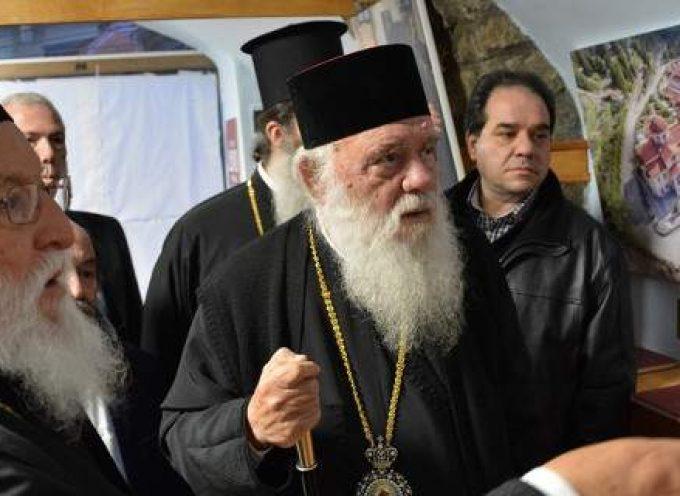 Η Τρίπολη ο 2ος σταθμός προσφοράς και αγάπης από την «ΑΠΟΣΤΟΛΗ» -Παρουσία του Αρχιεπισκόπου