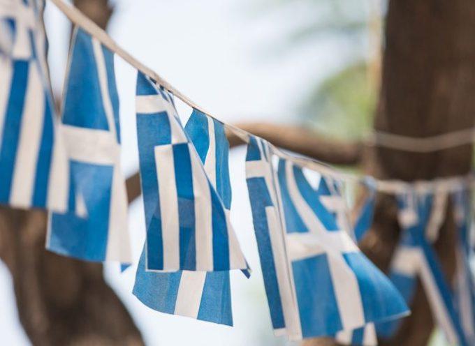 Σοσιαλδημοκράτης ή σοσιαλιστής δηλώνει ένας στους τέσσερις Έλληνες, σύμφωνα με τη μεγάλη έρευνα της «Διανέοσις»