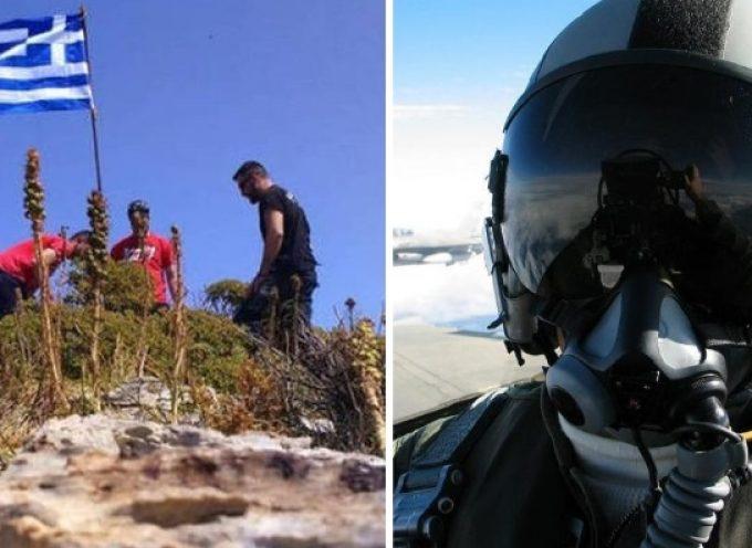 «Γραφικοί και πατριδοκάπηλοι»: Έλληνας αεροπόρος γράφει για τους «Ελληναράδες» που ύψωσαν σημαία στις βραχονησίδες