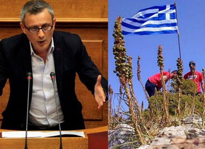Βέττας (ΣΥΡΙΖΑ): «Μας ντροπιάζει η σημαία στη βραχονησίδα»