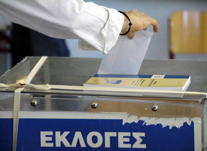 Στις 13 Οκτωβρίου 2019 οι δημοτικές και περιφερειακές εκλογές;