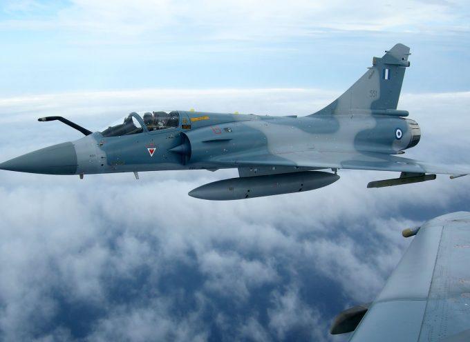 Νεκρός βρέθηκε ο πιλότος του μαχητικού που έπεσε στην Σκύρο