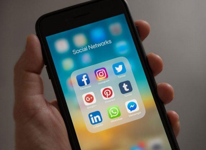 10 «χρυσοί» κανόνες για ελκυστικά προφίλ στα social media που θα σου «δώσουν» δουλειά