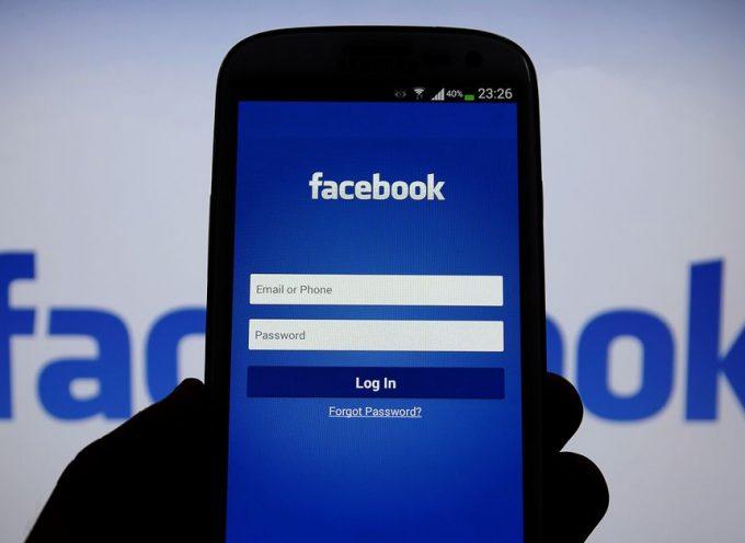 12 πράγματα που πρέπει να διαγράψετε από το Facebook