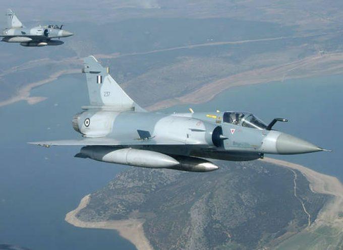 ΕΚΤΑΚΤΟ: Πτώση Mirage 2000- 5 της Πολεμικής Αεροπορίας ανοιχτά της Σκύρου – Αγνοείται ο πιλότος