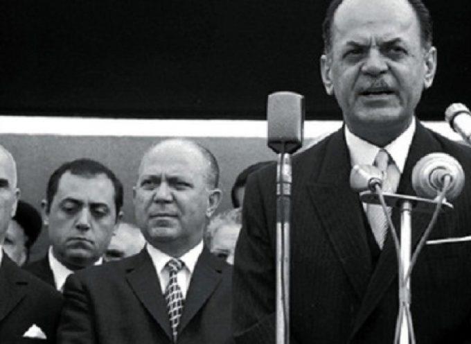 Γεώργιος Παπαδόπουλος: Συνωμότης, πράκτορας της CIA και πραξικοπηματίας – Ο δικτάτορας που έβαλε την Ελλάδα στο γύψο