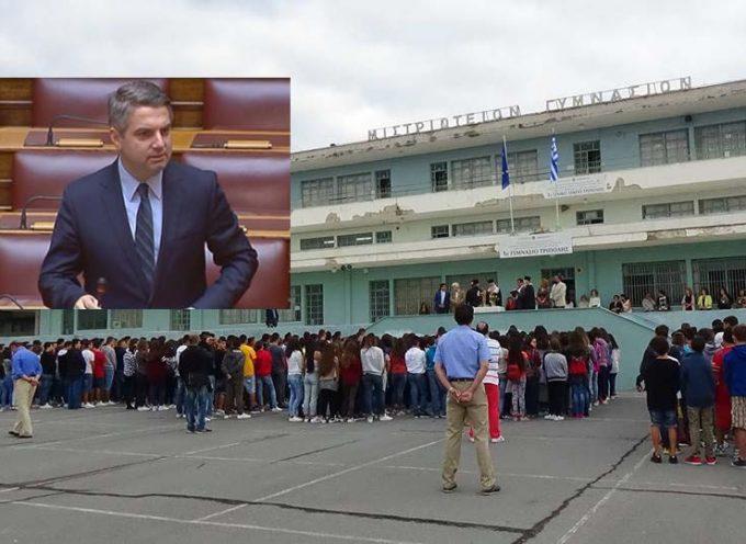 Κωνσταντινόπουλος στη Βουλή: Να αντιμετωπιστούν άμεσα τα κτηριακά προβλήματα του 1ου Γυμνασίου Τρίπολης – Στο ΥΠΕΣ παραπέμπει ο Υπουργός Παιδείας