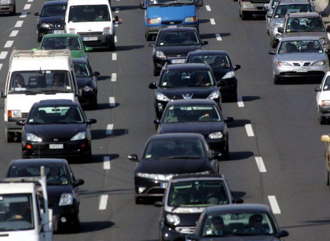 Όλα όσα πρέπει να ξέρετε για τέλη κυκλοφορίας οχημάτων με το μήνα! Οι 3 επιλογές όσων κατέθεσαν πινακίδες τον Δεκέμβριο