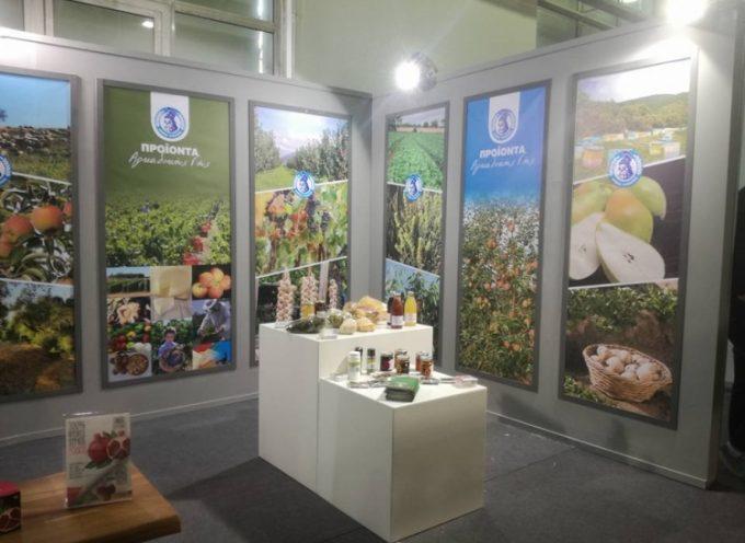 Έκθεση «Ελλάδος Γεύση: Εντυπωσιακή και φέτος η παρουσία του Δήμου Τρίπολης