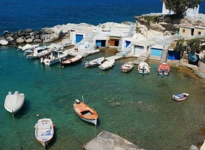 Στην Ελλάδα το Οσκαρ Τουρισμού 2018