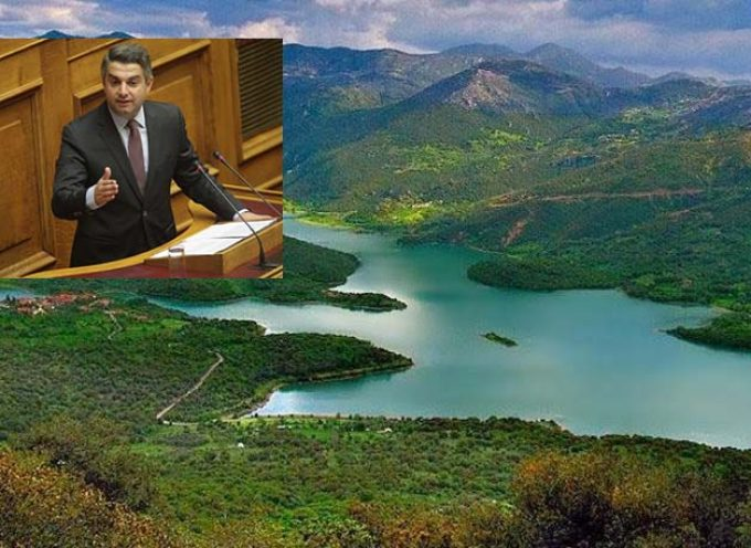 Οδ.Κωνσταντινόπουλος: Να μην διαρκέσει άλλα τέσσερα χρόνια η υλοποίηση για τα έργα στη Λίμνη Λάδωνα