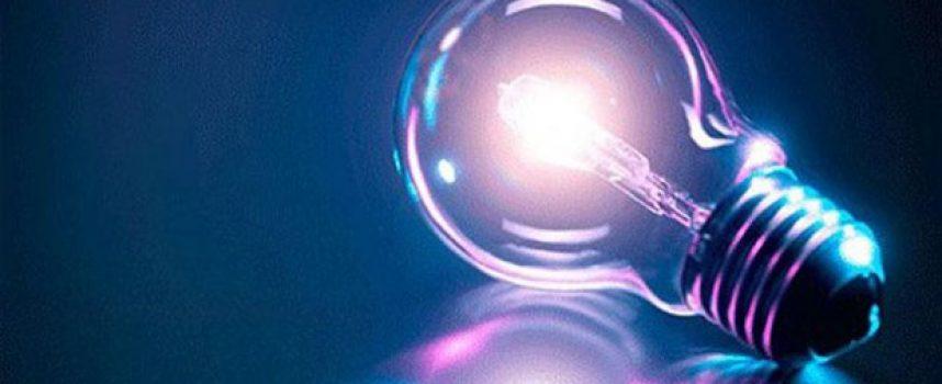 Ο Δήμος Γορτυνίας δέχεται αιτήσεις για την χορήγηση βοηθήματος στους δημότες του για επανασύνδεση του ηλεκτρικού ρεύματος