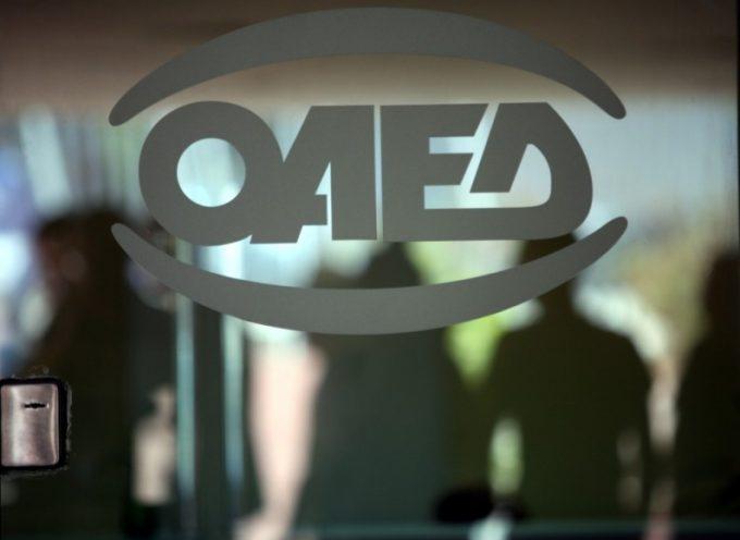 ΟΑΕΔ: Νωρίτερα η καταβολή για το δώρο Πάσχα και τα επιδόματα