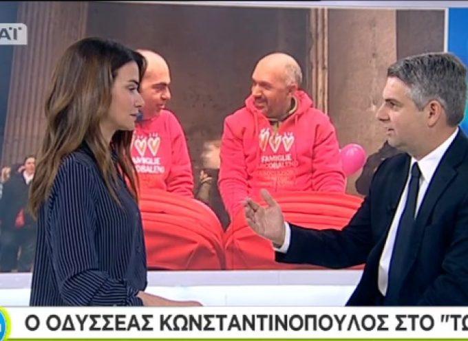 """Οδ.Κωνσταντινοπουλος: """"Η αντίστροφη μέτρηση για τον κ.Τσίπρα και το ΣΥΡΙΖΑ έχει ξεκινήσει. Ούτε αυτοί δεν θα πιστεύουν τα ποσοστά τους στις επόμενες εκλογές"""""""