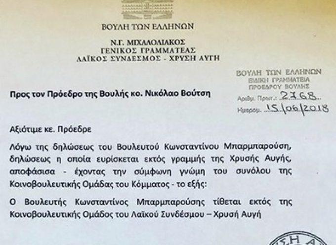 """Ο Οδυσσέας Κωνσταντινόπουλος χαρακτηρίζει """"τζάμπα μάγκες"""" τη Χρυσή Αυγή!"""
