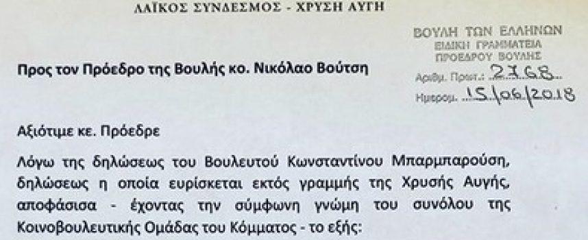 Ο Οδυσσέας Κωνσταντινόπουλος χαρακτηρίζει «τζάμπα μάγκες» τη Χρυσή Αυγή!