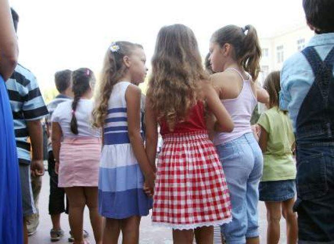 Αρχίζει σήμερα η υποβολή αιτήσεων για το επίδομα παιδιού