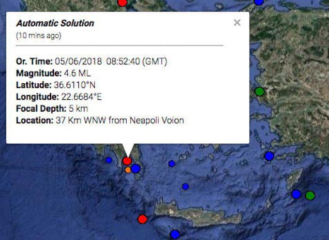 Σεισμός στη Λακωνία – Αισθητός στην Κυνουρία
