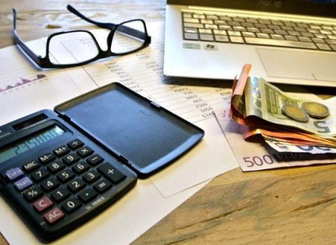 Ελλάς το μεγαλείο σου! Ο Έλληνας εργάζεται τις 198 από τις 365 ημέρες του χρόνου για να πληρώνει φόρους και συντάξεις