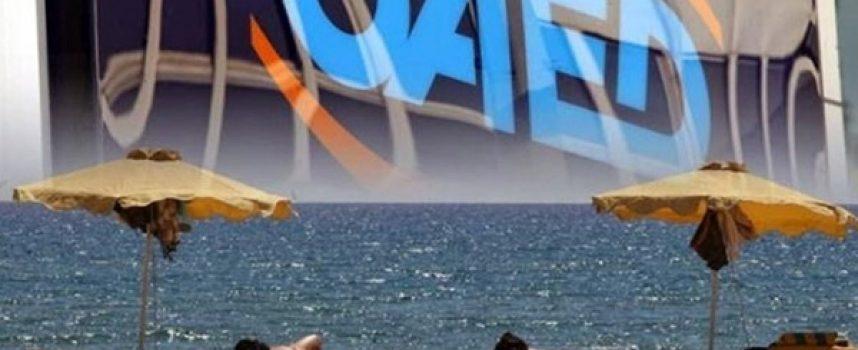 Κοινωνικός τουρισμός: Από σήμερα οι αιτήσεις- Δικαιούχοι και κριτήρια