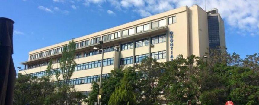 Στις 100 καλύτερες σχολές του κόσμου η Οδοντιατρική Σχολή Αθηνών