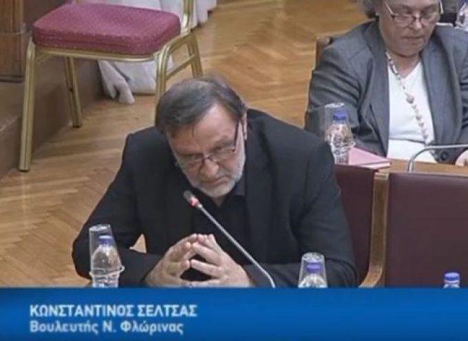 Επιβεβαιώνει ο Βουλευτής του ΣΥΡΙΖΑ ότι προσέφυγε κατά της Ελλάδας για τη «Μακεδονική μειονότητα»