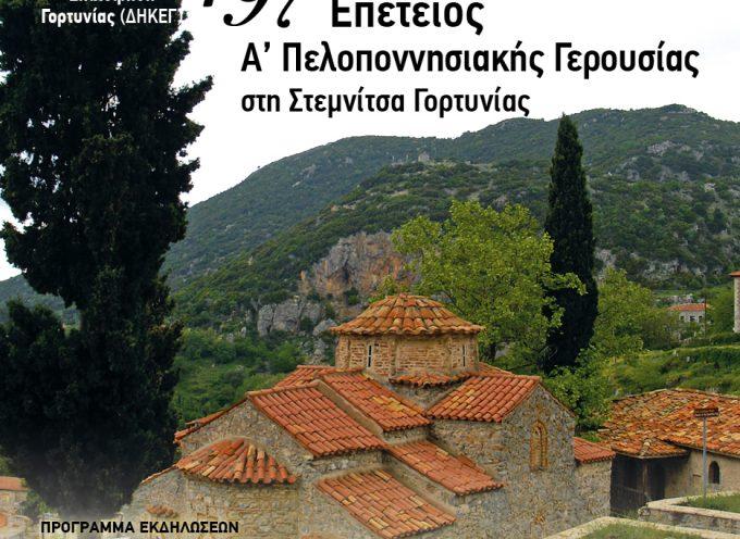 Εορτασμός 197ης Επετείου της Α΄ Πελοποννησιακής Γερουσίας στην Στεμνίτσα