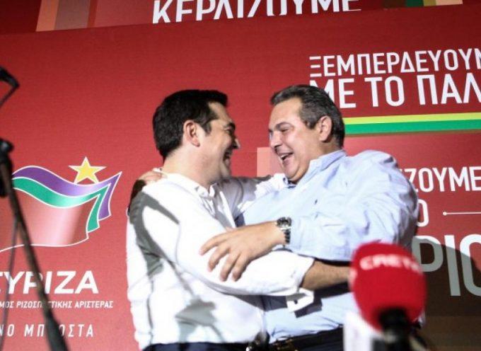 Ξεκίνησαν τα στοιχήματα για την επόμενη αποχώρηση από τους ΣΥΡΙΖΑΝΕΛ