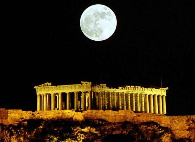 Απόκοσμη ολική έκλειψη Σελήνης ορατή από την Ελλάδα. Λαμπρός και κόκκινος θα φαίνεται ο Άρης