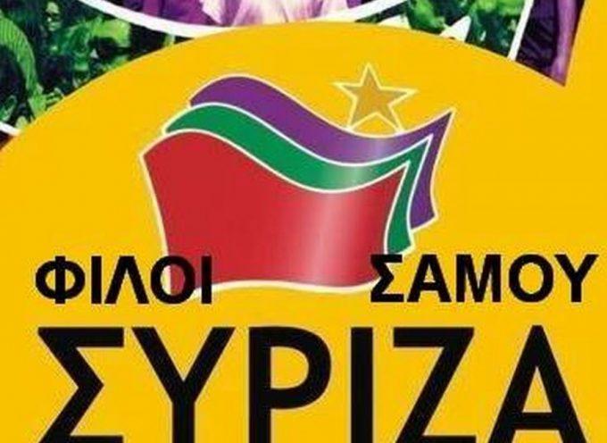 Παραιτήσεις από τον ΣΥΡΙΖΑ: Είμαστε άχρηστοι – Δεν έχουμε λόγο ύπαρξης