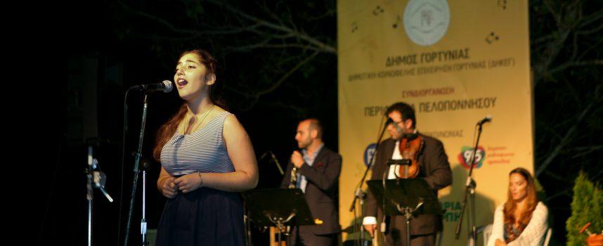 Ξεκίνησαν οι αιτήσεις συμμετοχής για τον 45ο Πανελλήνιο διαγωνισμό δημοτικού τραγουδιού στα Λαγκάδια