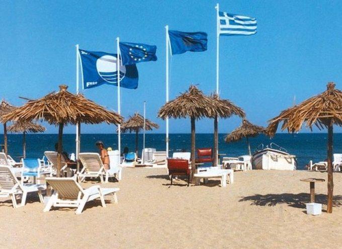 Αφαίρεση «Γαλάζιας Σημαίας» από 38 ελληνικές ακτές