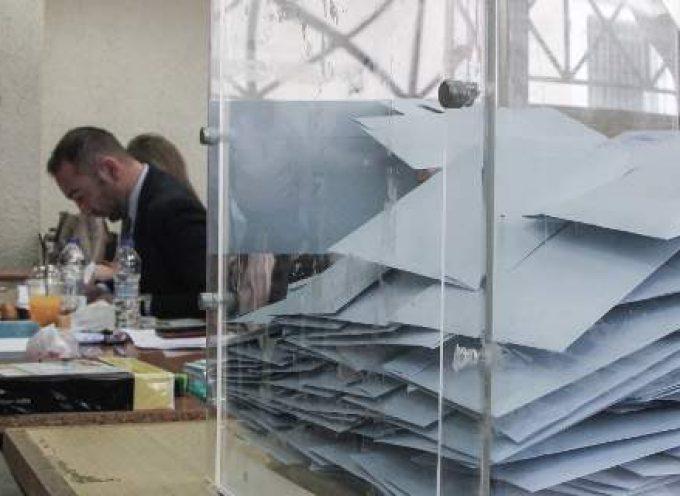 Τον Μάιο οι αυτοδιοικητικές εκλογές μαζί με τις Ευρωεκλογές